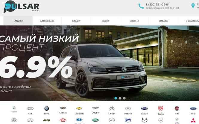 Автосалон евразия моторс москва отзывы новый автосалон киа в москве
